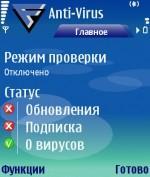 Программы для Nokia 6120