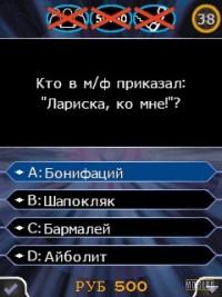 Игры для Nokia 6120